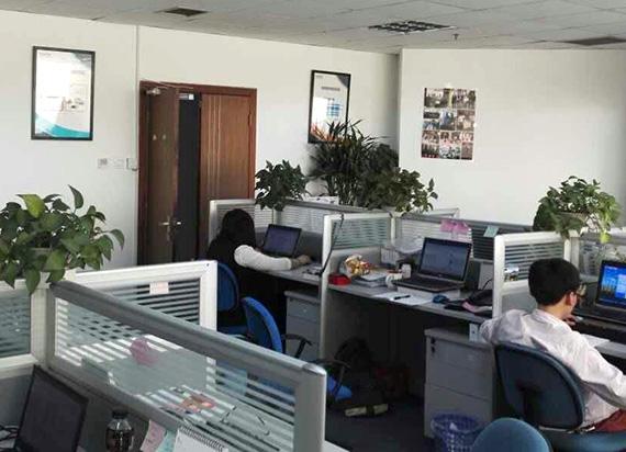 办公室 1