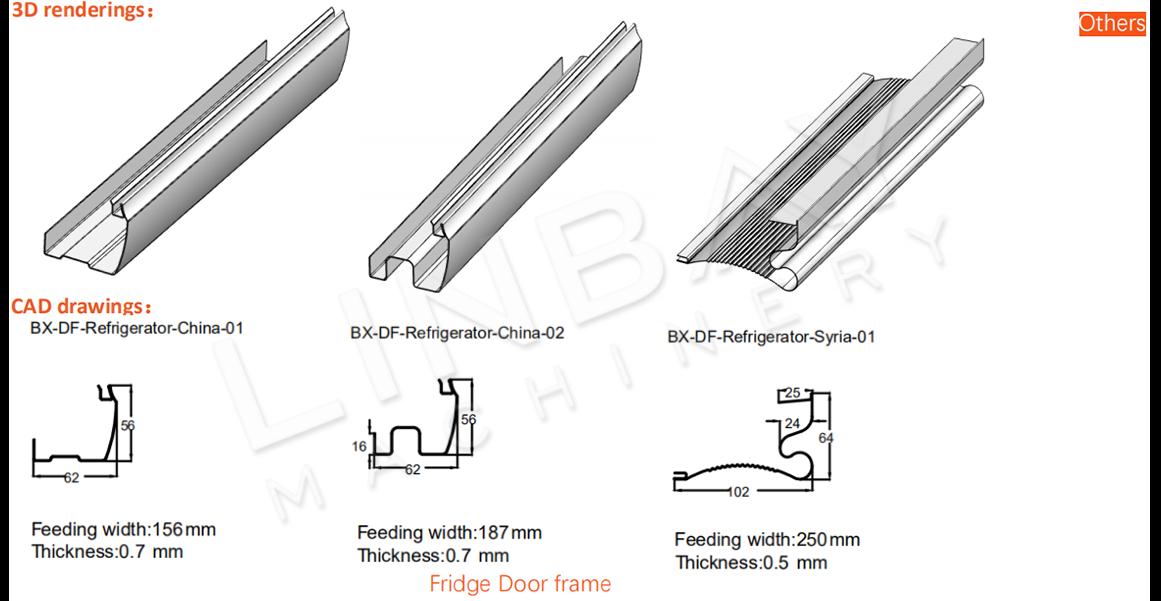 3D CADロール成形機(2)