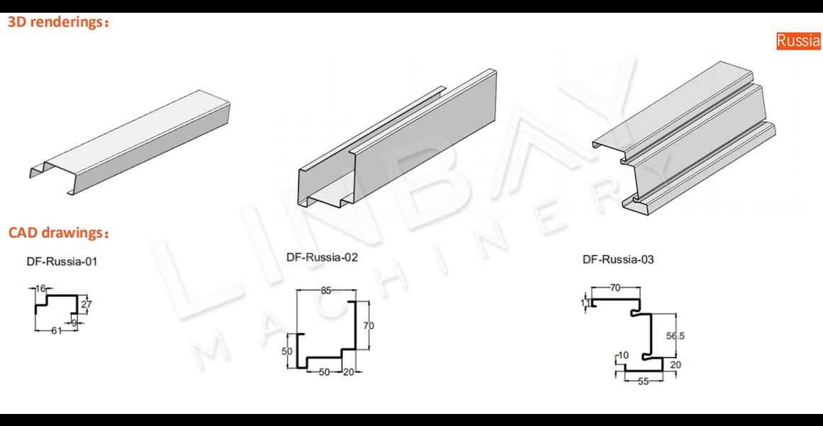 3D CADロール成形機(4)