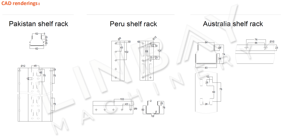 Pallet Upright Rack Roll Forming Machine CAD